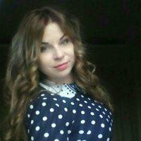 ****** Марина Александровна