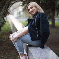 ******** Диана Александровна