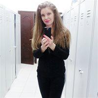 ******** Елена Витальевна