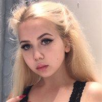 ********* Карина Николаевна