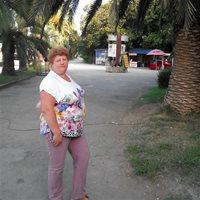 ************* Валентина Николаевна