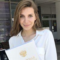 ********* Кристина Германовна