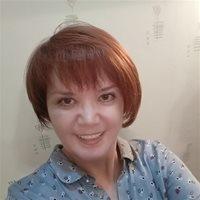****** Светлана Амировна