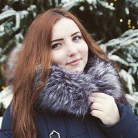 ******** Олеся Витальевна