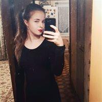 *********** Анастасия Леонидовна