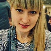 Татьяна Вадимовна, Домработница, Видное, Советская улица, Видное