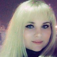 ******* Ксения Владимировна
