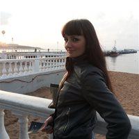 ********* Евгения Валерьевна