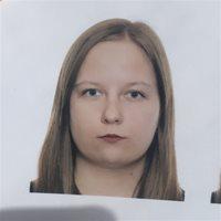 ******** Елизавета Сергеевна
