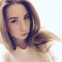 ******* Ольга Сергеевна