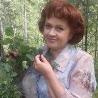 **** Елена Владимировна