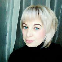 *********** Юлия Ивановна