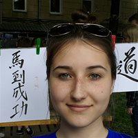 Кристина Дмитриевна, Репетитор, Одинцовский район,поселок ВНИИССОК,улица Дениса Давыдова, Одинцово
