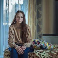 ******** Сабина Сергеевна