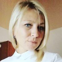 ********* Екатерина Сергеевна