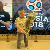 ****** Вероника Ивановна