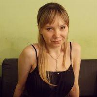 Евгения Владимировна, Репетитор, Москва,2-я Фрунзенская улица, Фрунзенская