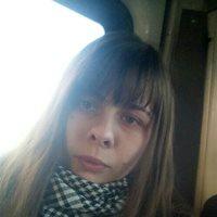****** Елена Григорьевна
