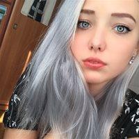 ********** Анастасия Евгеньевна