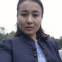 ******** Гульнур Серикболатовна