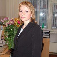 Наталья Владимировна, Репетитор, Москва,Элеваторная улица, Бирюлево Восточное