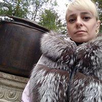 ********** Анна Сергеевна